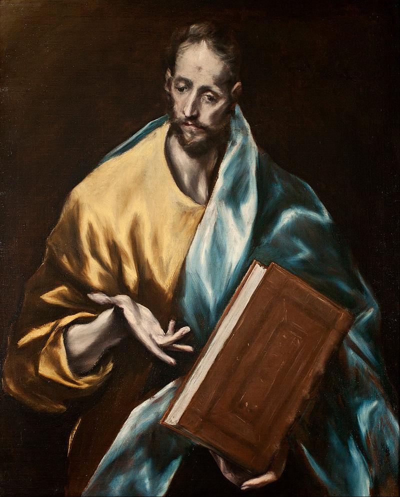Saint Jacques le Mineur - Le Greco, Saint Jacques le Mineur (1609), cathédrale de Tolède.